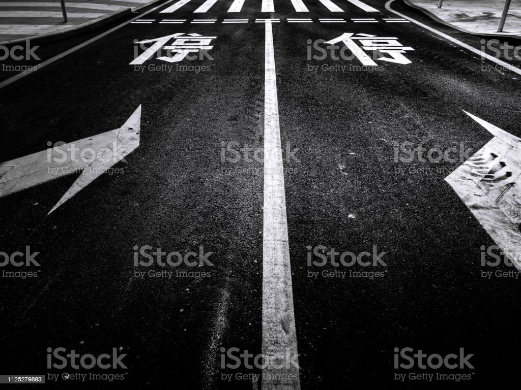 Stop sign painted on the road asphalt, sign means \'Stop\'. Urban road...