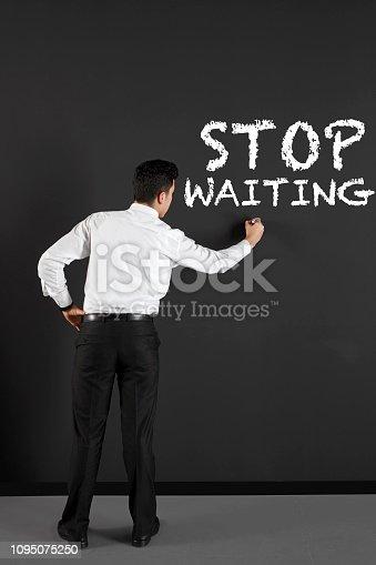 istock Stop waiting 1095075250