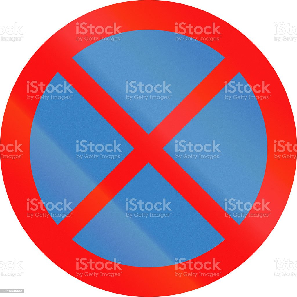 Stopping Restriction in Iceland stock photo
