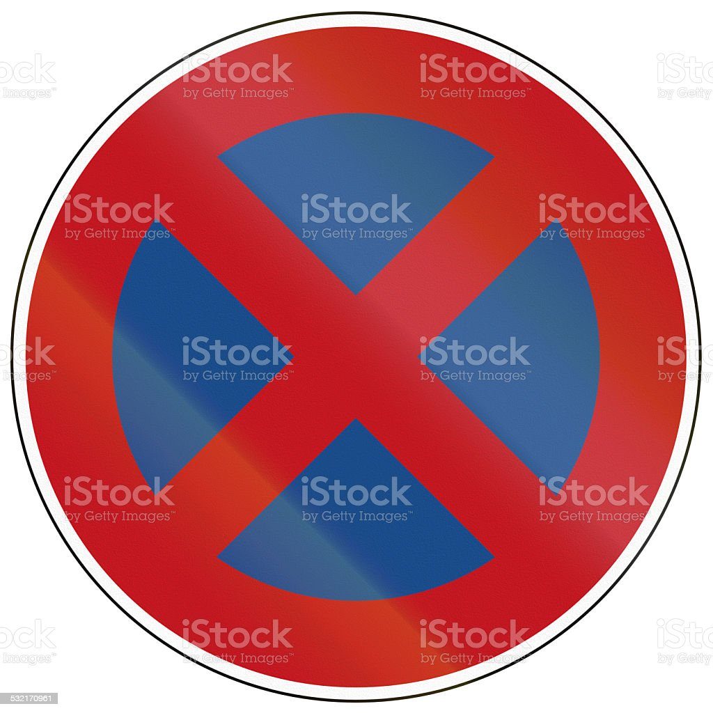 Stopping Restriction stock photo