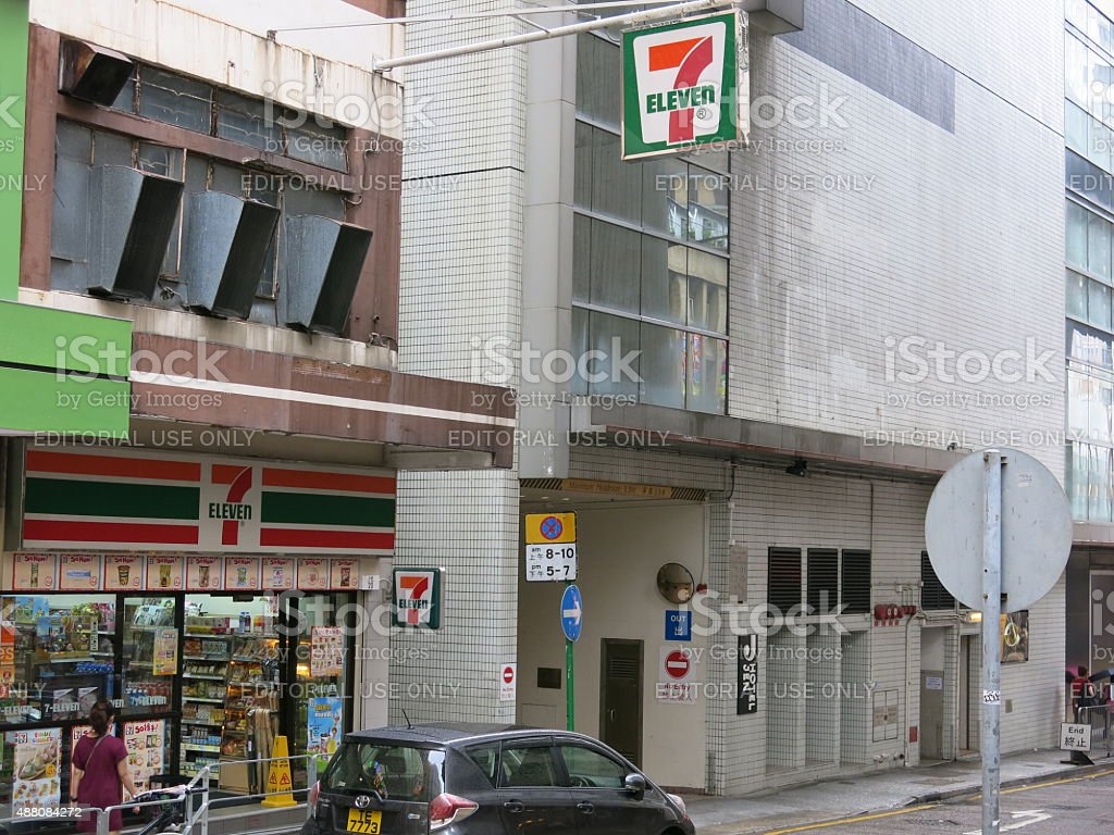 7-11 store from the sidewalk's view stock photo