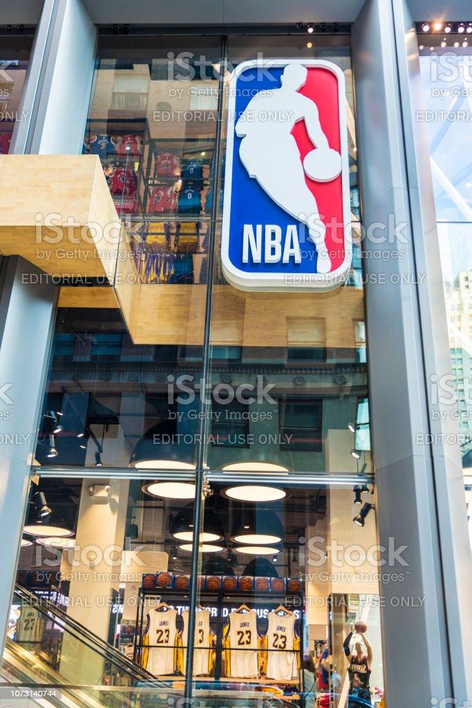 NBA store in New York City, USA stock photo