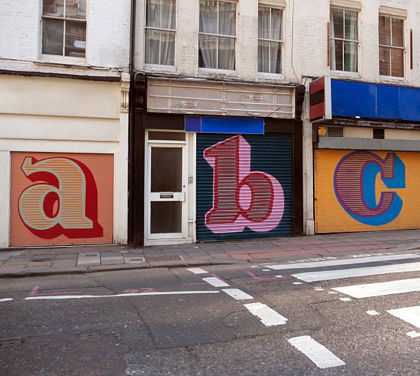 store シャターズ文字 - street graffiti ストックフォトと画像