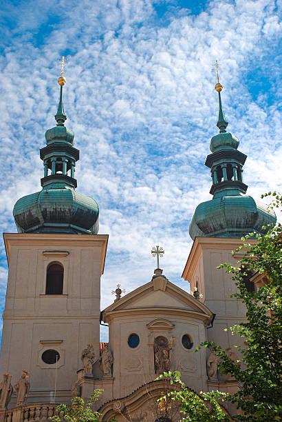 Strahov Monastery and blue sky stock photo