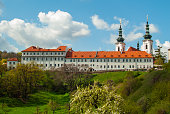 istock Strahov Monastery main building view. Prague, Czech Republic. 1186091022