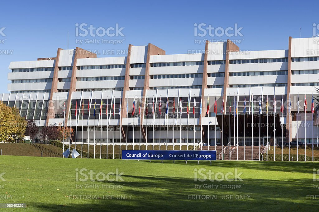 Strasbourg - Council of Europe stock photo