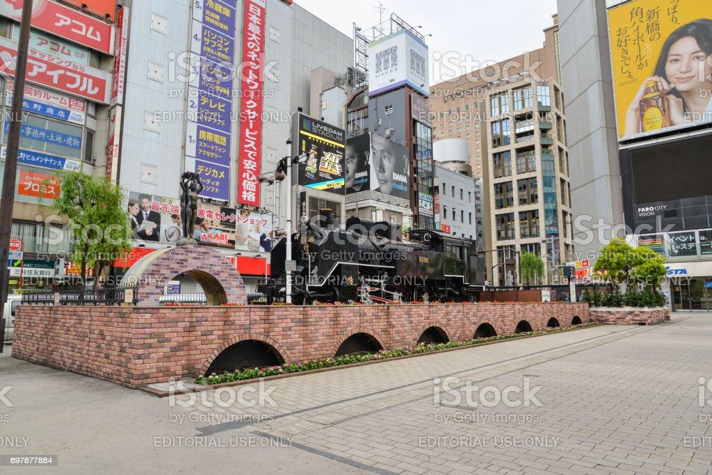 Stream locomotive square, Tokyo, Japan stock photo