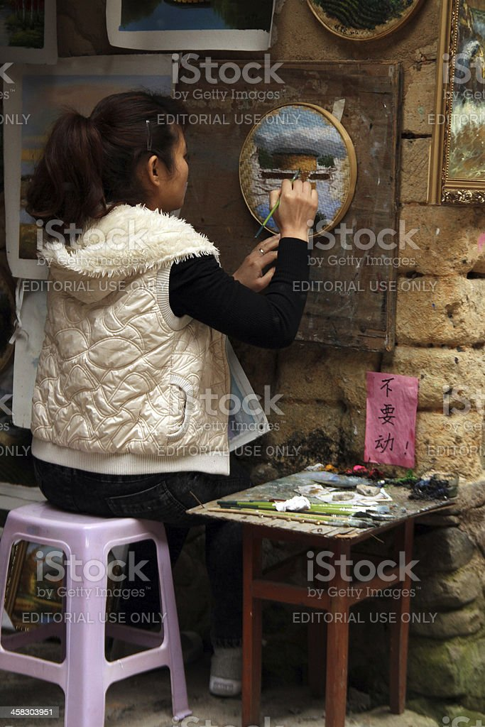 Street Artist in Yongding County, China royalty-free stock photo