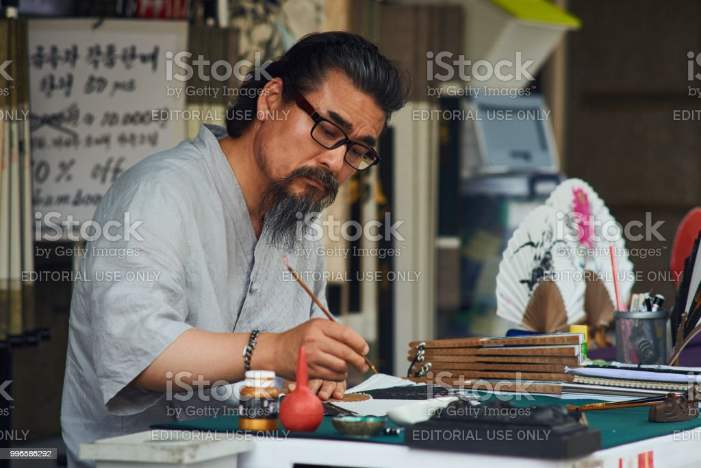 Artiste de rue - Photo