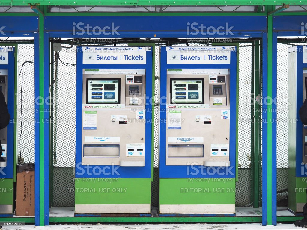 Street automatic ticket printing machines for commuter trains. Self-service tickets vending machine at train station stock photo