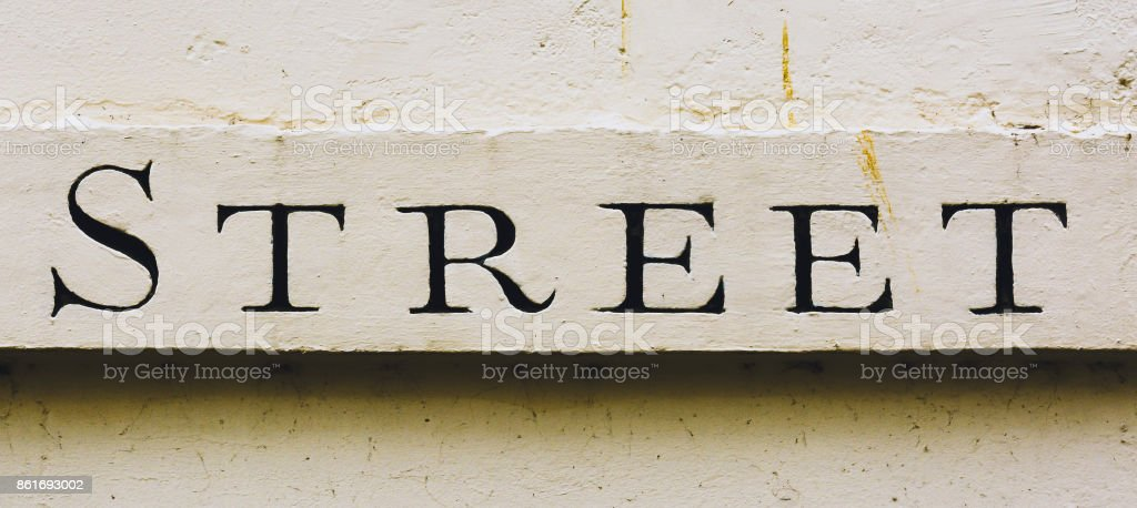 Street Carved in the Stone A stock photo