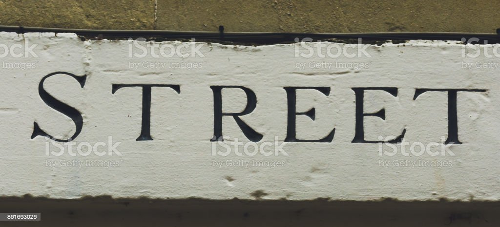 Street Carved in the Stone B stock photo