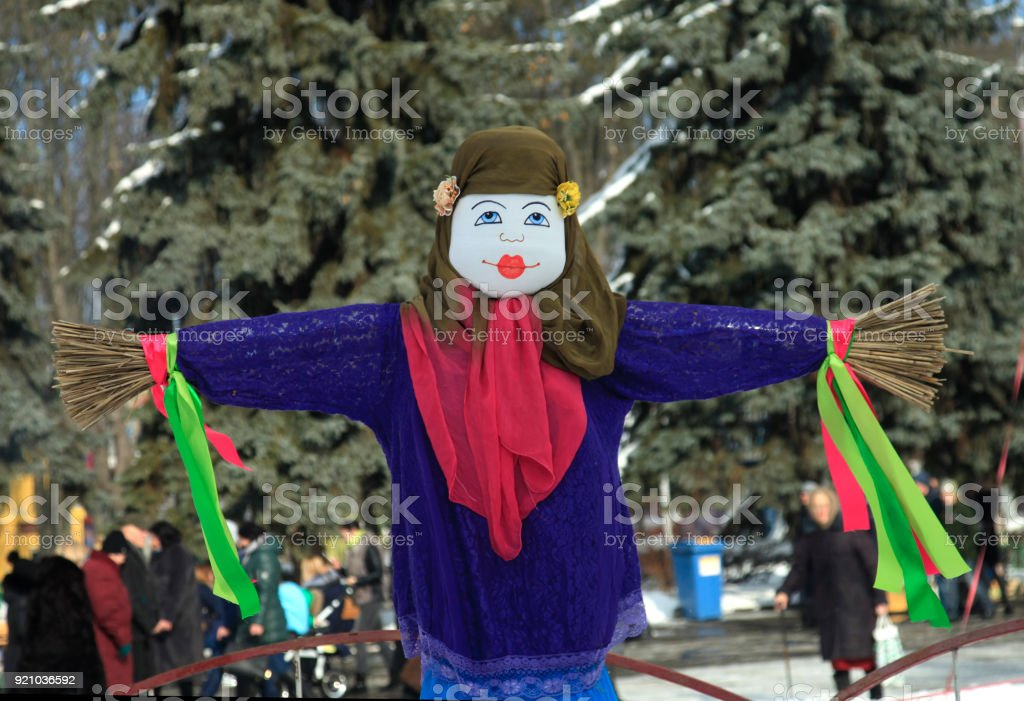 street doll stock photo
