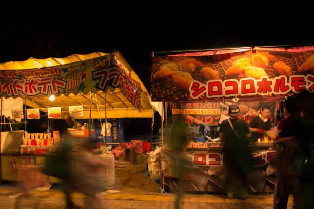Strassenfest nach Feuerwerk – Foto