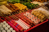 Street food in a market in Beijing, China.