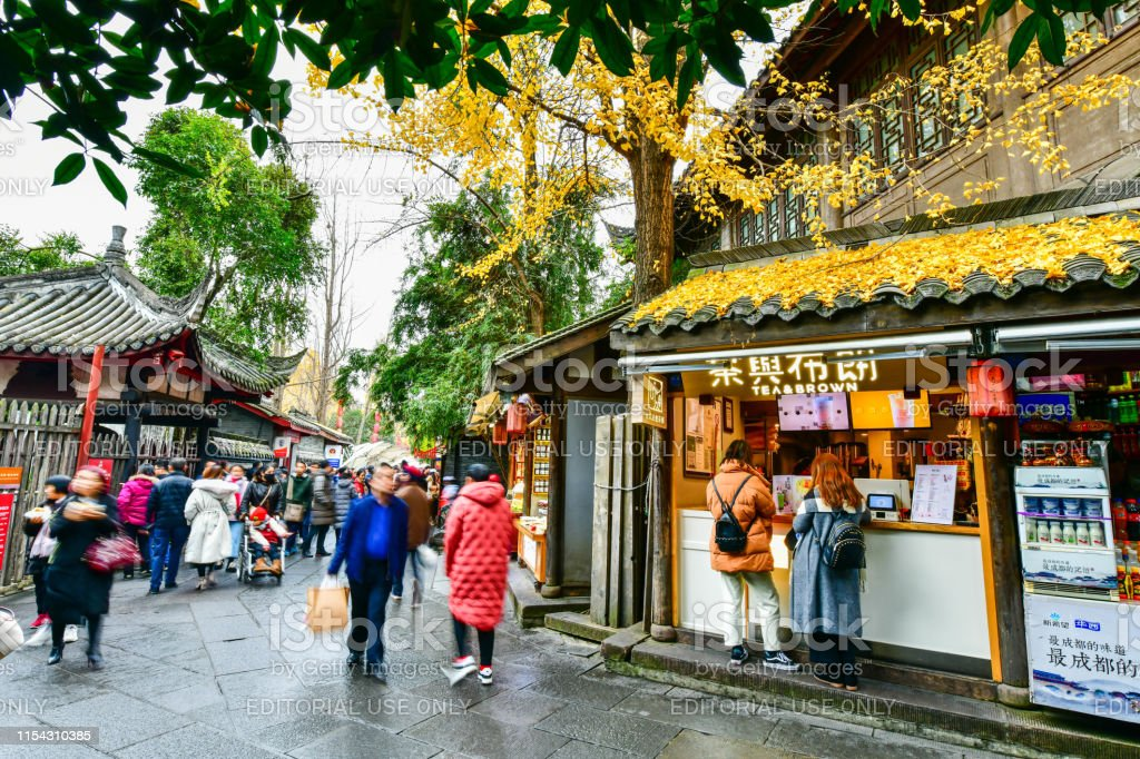 Street food shop at Jinli Ancient commercial street is one of the...