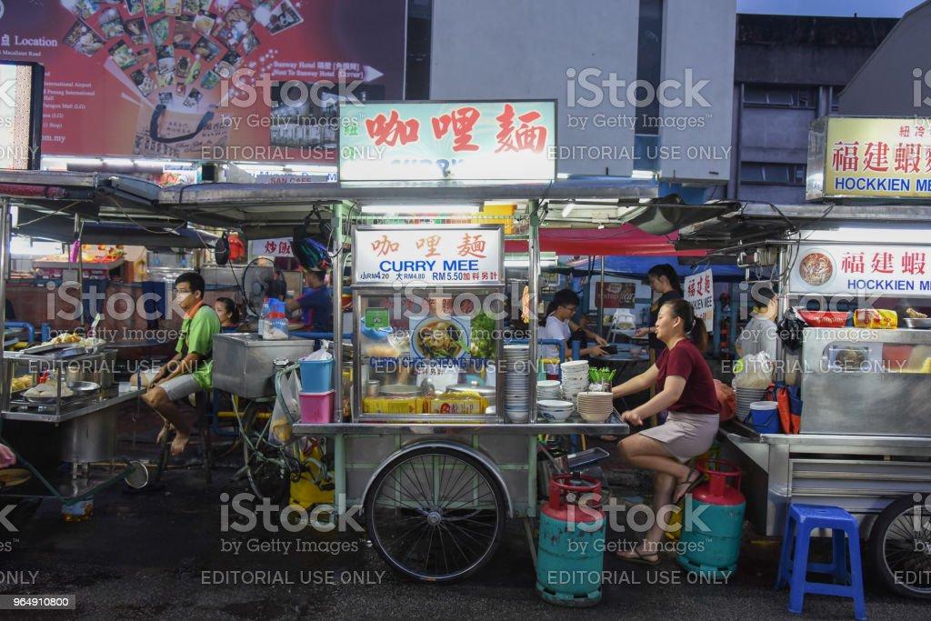 Street Food Vendors in Penang, Malaysia royalty-free stock photo