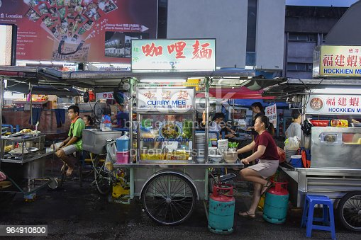 Street Food Vendors In Penang Malaysia Stock Photo & More Pictures of Adult