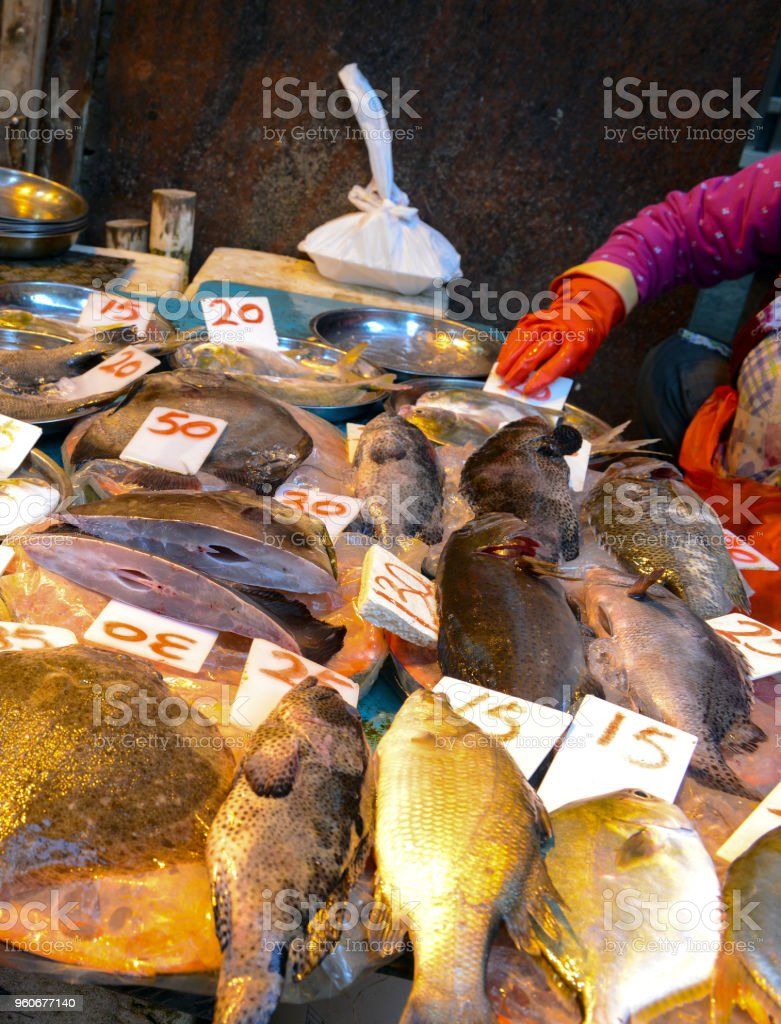 Street Food With Fresh Fish And Seafood For Sale At Asian