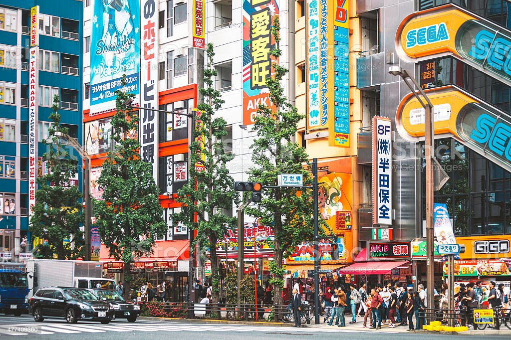 Street in Akihabara, Tokyo. stock photo