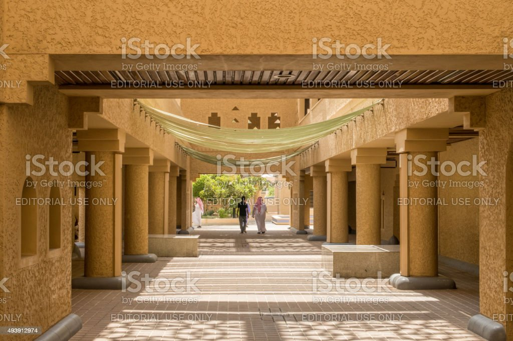 Rue dans le quartier diplomatique de Riyad, en Arabie Saoudite - Photo