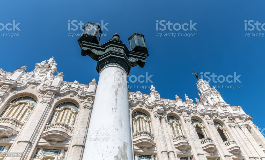 Street lamp by the Great Theatre of Havana stock photo