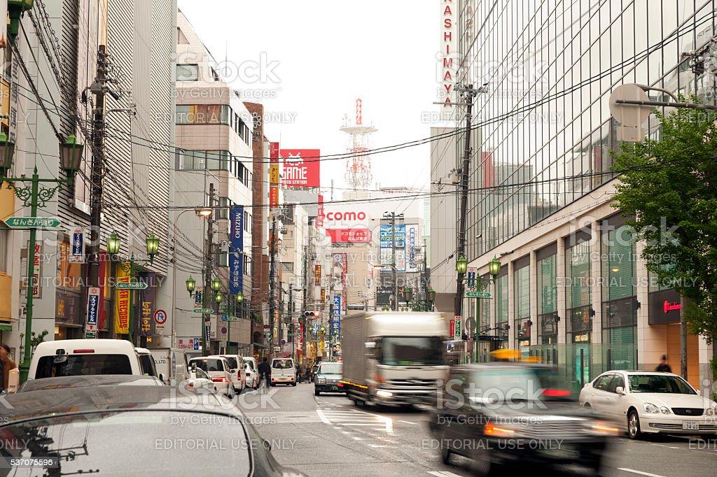 Street life of Osaka,Japan stock photo