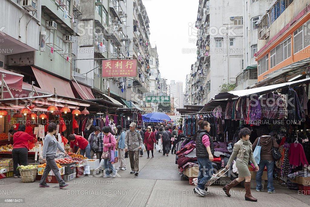 Street Market in Hong Kong royalty-free stock photo