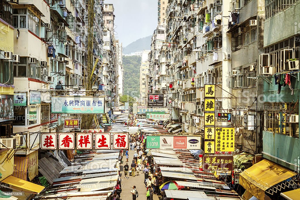 street market in Hongkong royalty-free stock photo