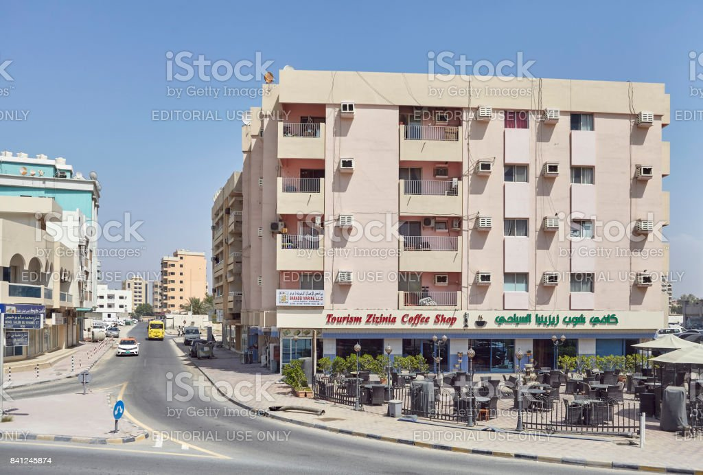 Street of Ajman on a summer day. stock photo