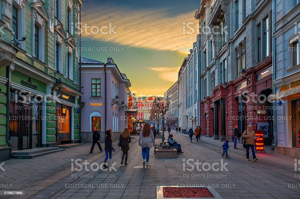 Street of Moscow royalty-free stock photo
