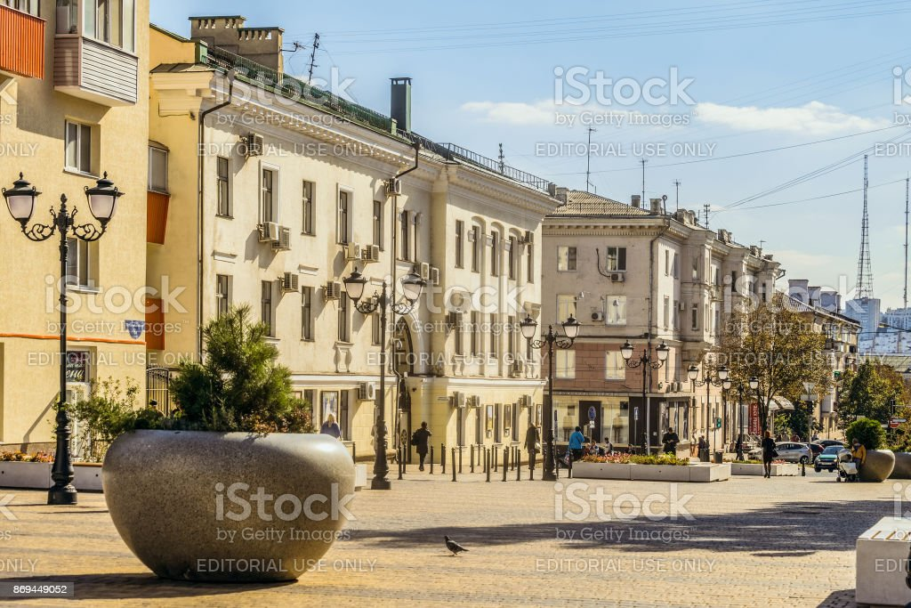 Street of the fiftieth anniversary of the Belgorod region. Pedestrian street in the old residential center of the city. Belgorod, Russia. stock photo