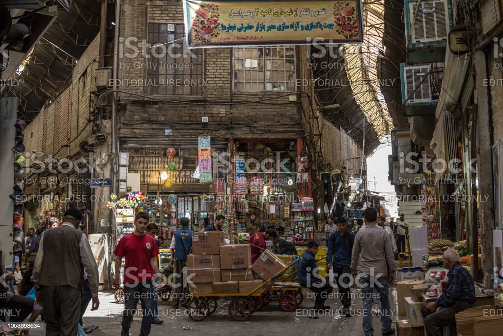 Street of the Tehran main bazar in the morning in a covered alley of the market. Symbol of Persian architecture, it's a  landmark of the capital city of Iran stock photo
