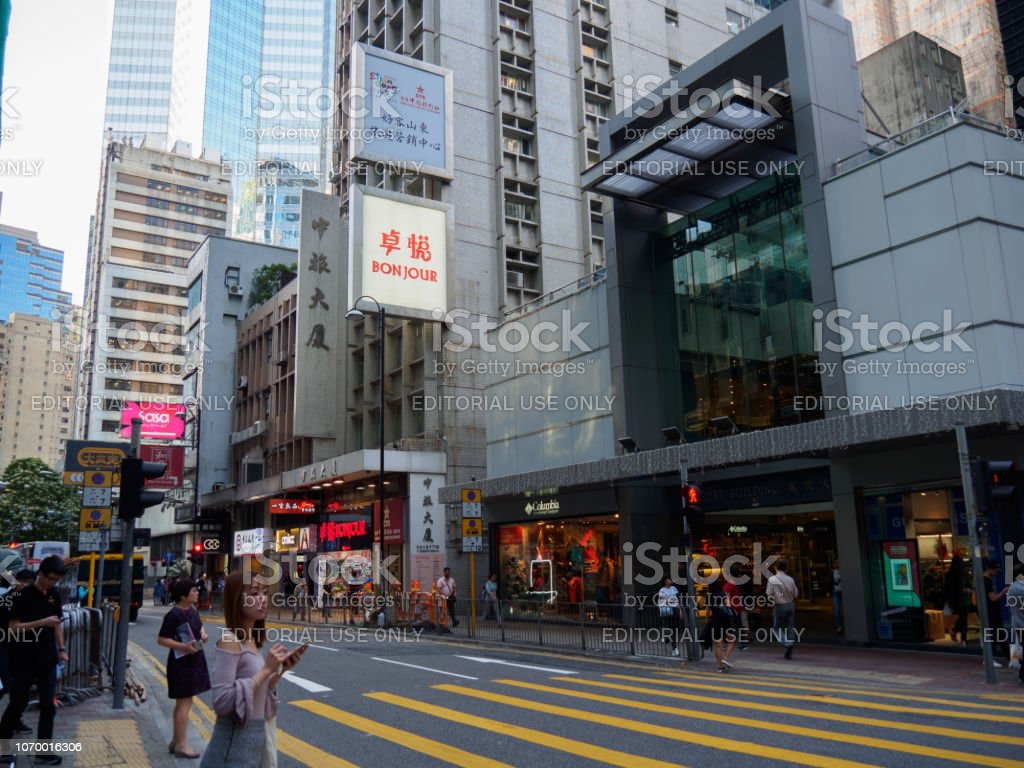 A street scene of Queen's Road Central in Hong Kong stock photo