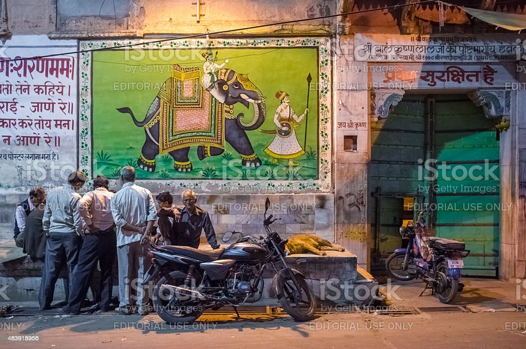Street scene stock photo