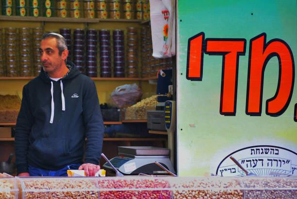 Street side food stall owner in Jerusalem, Israel stock photo
