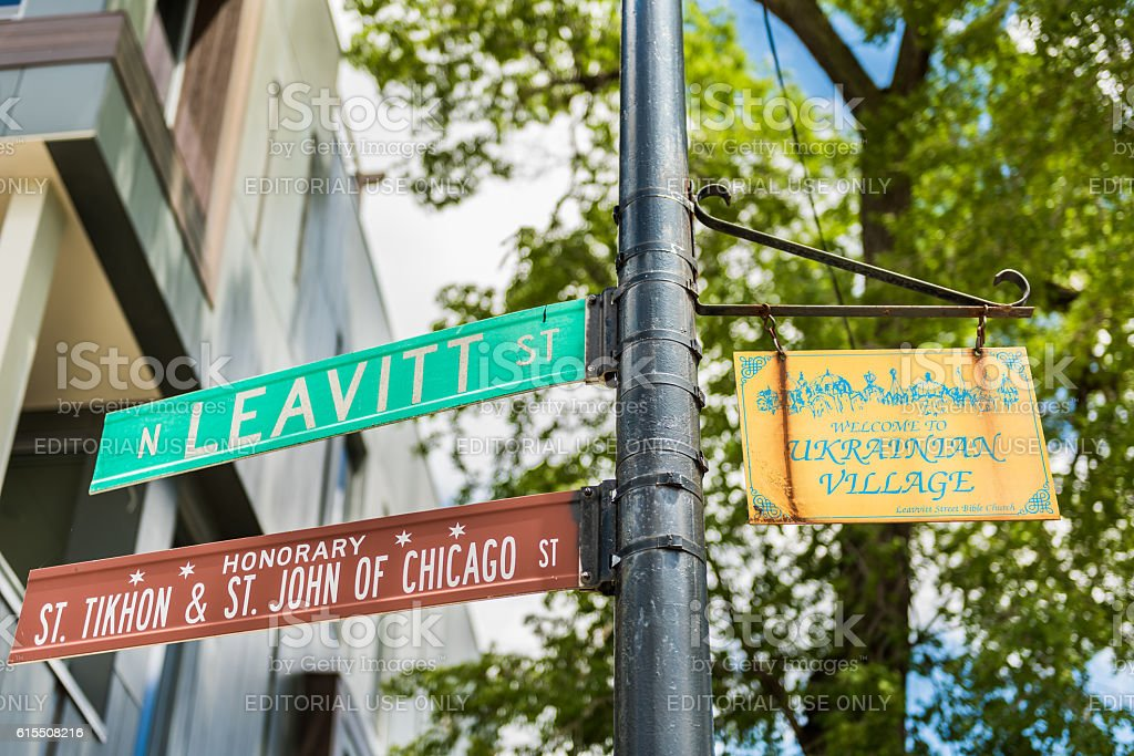 Street sign and text of Ukrainian village culture center stock photo