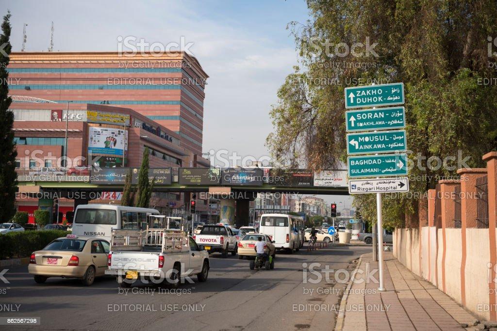 Calle muestra en Erbil a varias ciudades de Irak - foto de stock