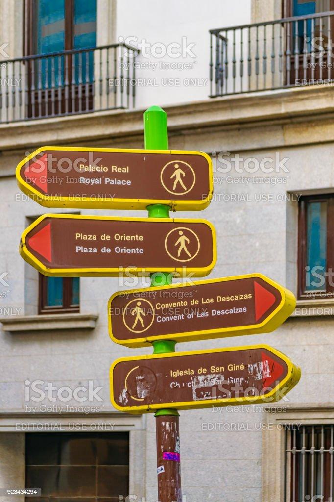 Street Sign, Madrid, Spain stock photo