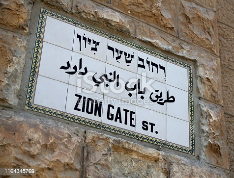 Zion gate of street sign on western wall city Jerusalem in Israel