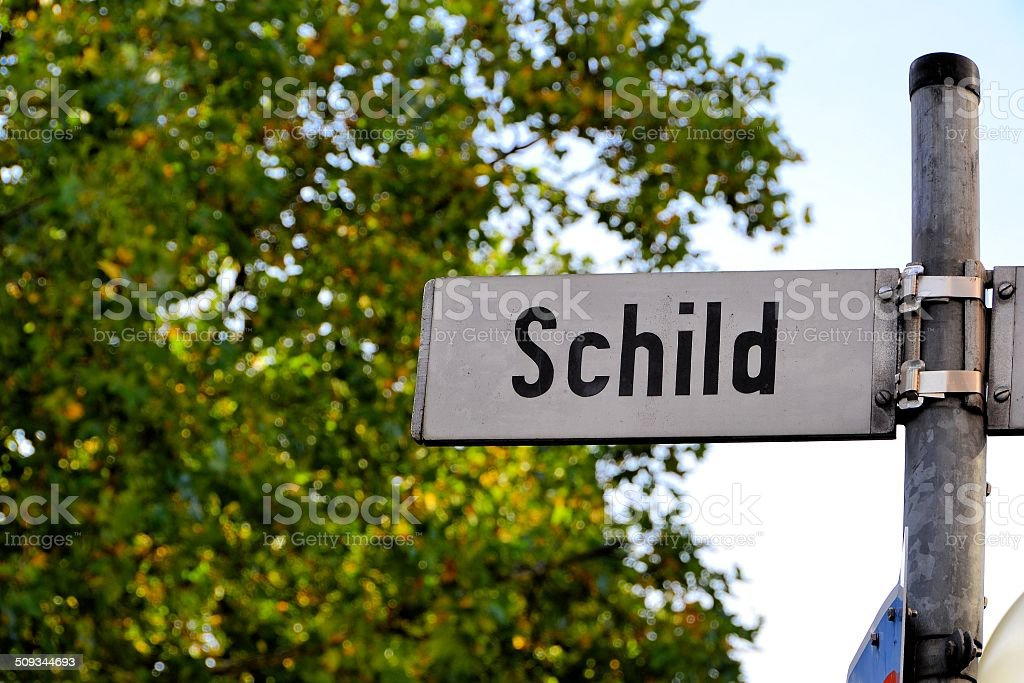 street sign stock photo