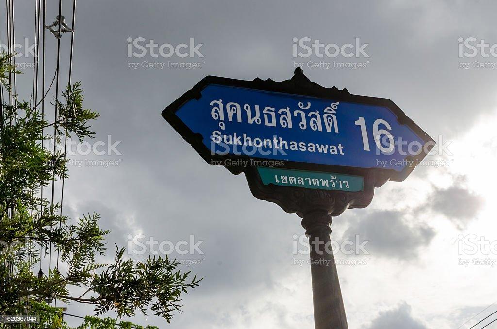 Ulica znak  zbiór zdjęć royalty-free
