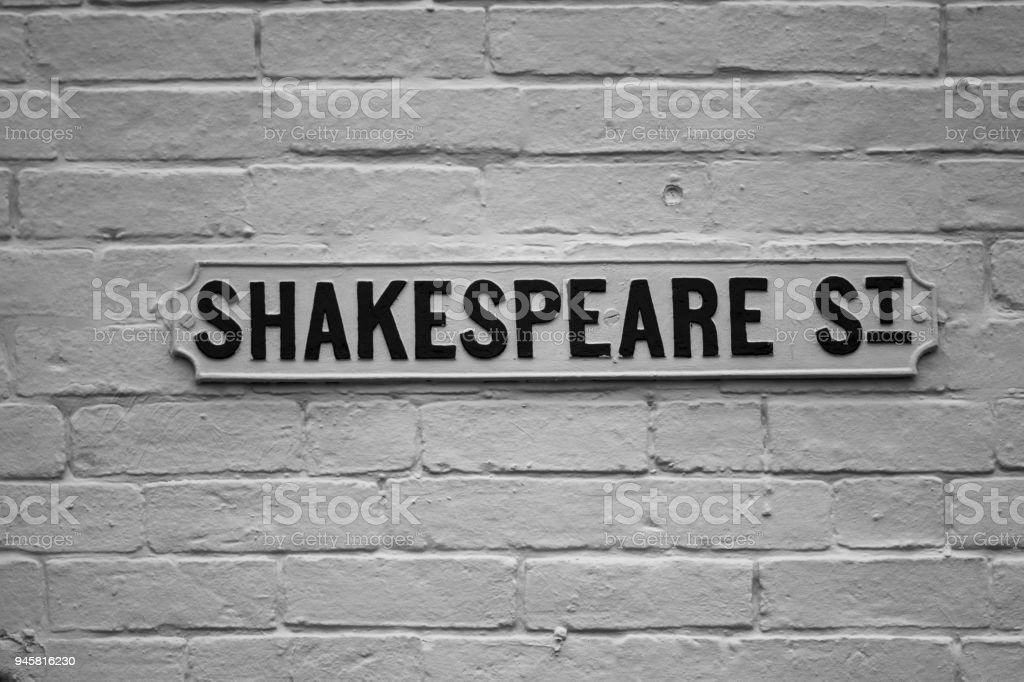 street sign reading Shakespeare St which is perfect for teachers or students doing a project stock photo
