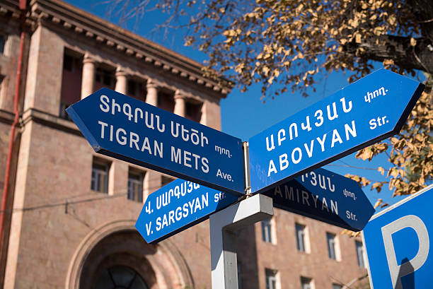 Street signs in Yerevan, Armenia Street signs for Tigran Mets Avenue and three other streets in Yerevan, Armenia yerevan stock pictures, royalty-free photos & images
