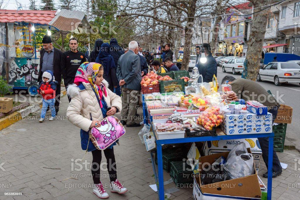 Street Vendors Sell Items On Bazaar In Astara Gilan Province Iran Stock  Photo - Download Image Now
