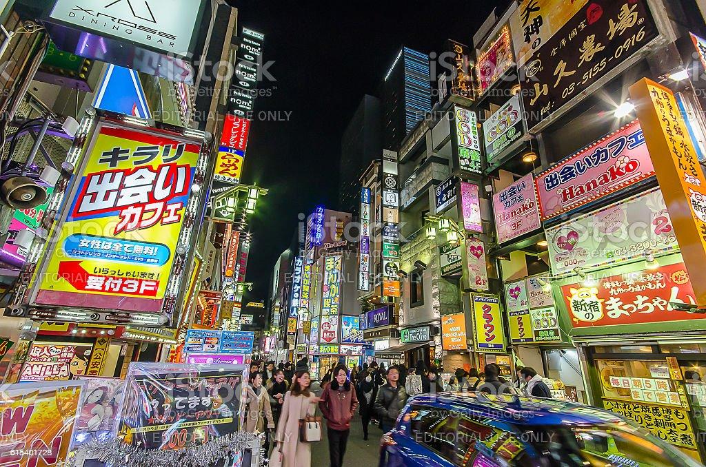 Street view of night Kabukicho distric stock photo