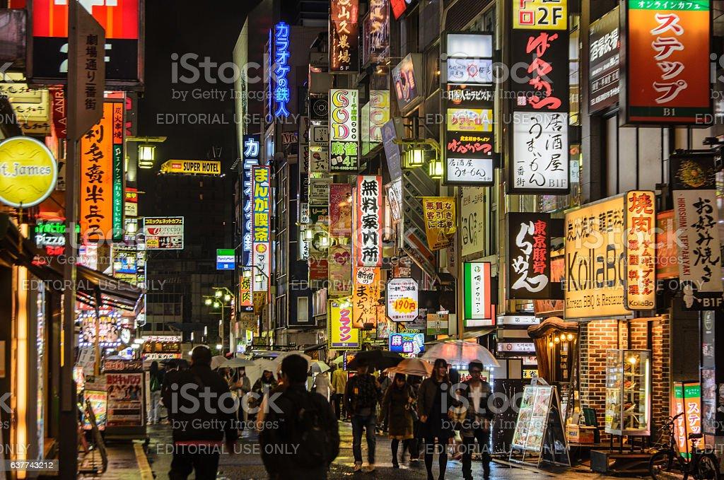 Tokyo, Japan - November 21, 2016 :Street view of night stock photo