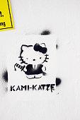 istock Streetart graffiti of a comic cat kami-katze 471319385