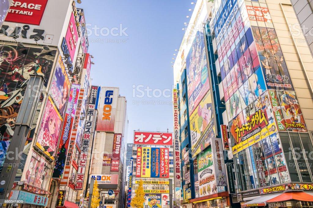 Streets of Akihabara stock photo