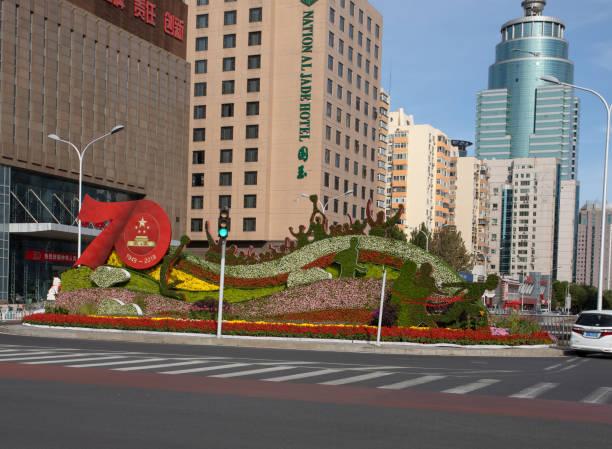 Straßen von Peking,70. Jahrestag der Volksrepublik China. – Foto